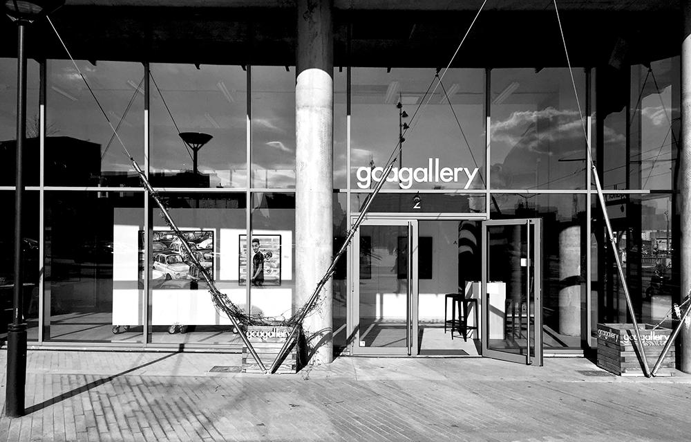 Vue extérieure GCA Gallery